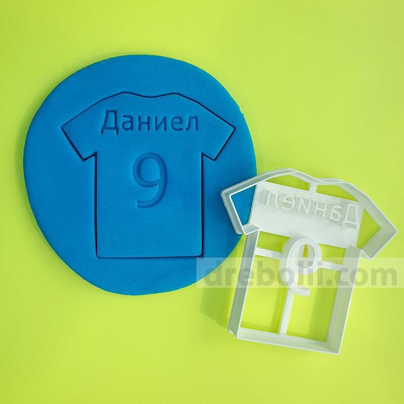 Резец за сладки, Футболна Тениска с надпис по избор