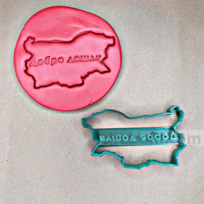 Резец за сладки, Карта на България с надпис по избор