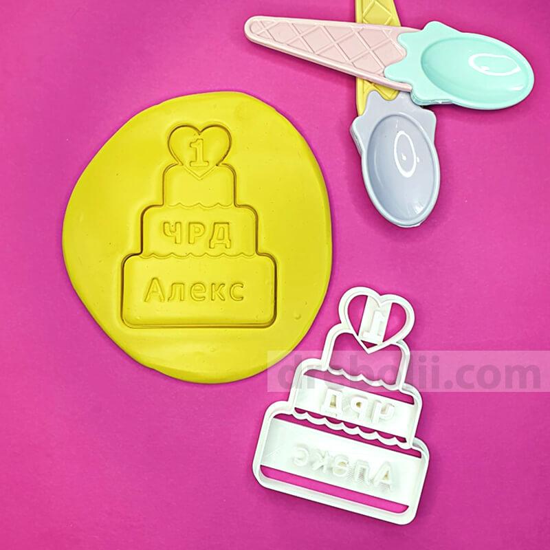 Резец за сладки, Торта ЧРД с два надписа по избор