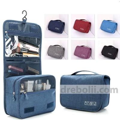 Козметична чанта за пътуване