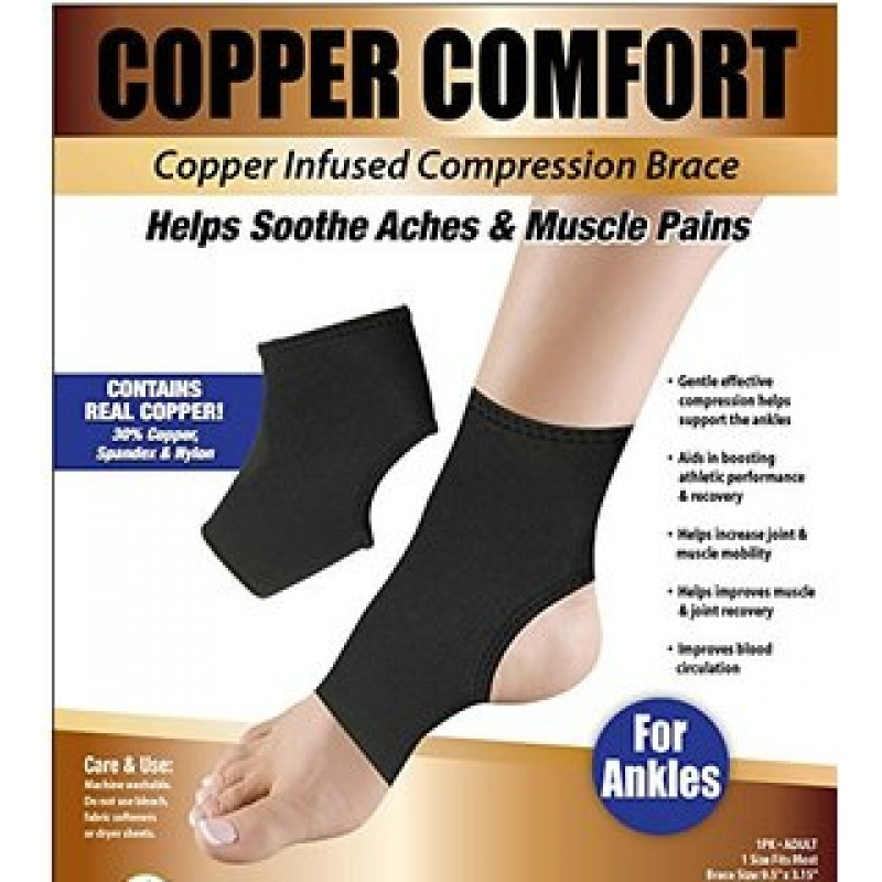 Ластик за глезен Copper Fit